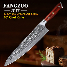FANGZUO 10 inch Chef Knife Japanese 10Cr15CoMoV Core Cleaver Damascus Steel with Rosewood Handle Sashimi Kitchen Knives