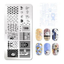 PICT YOU Striped Rectangle Stamping Plates Animal Series Nail Art Image Stamp Stencils Design Geometric Stencil