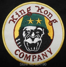 "4"" Kong Skull Island patches TAXI DRIVER DENIRO TRAVIS BICKLE KING KONG COMPANY M65 CULT IRON ON PATCH USA Movie TV costume(China)"