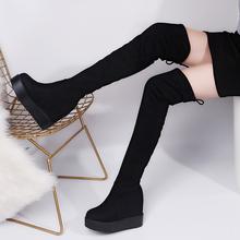 M uda wysokie buty platforma buty zimowe kobiety na kolana buty zamszowe długie buty wysokie obcasy futro pluszowe Wedge buty Woman tanie tanio Dorosłych Krótki pluszowy Gumowe Z Moxxy Dziecięcy zamsz Węzeł motylkowy TTH-655-1 Płaskie z Sznurowane Z (3cm-5cm)