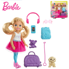 Original Barbie Doll Set Gift Box Travel Mini Carrie Goodnight Time Tea Princess Girl Clothes Bed toys for children