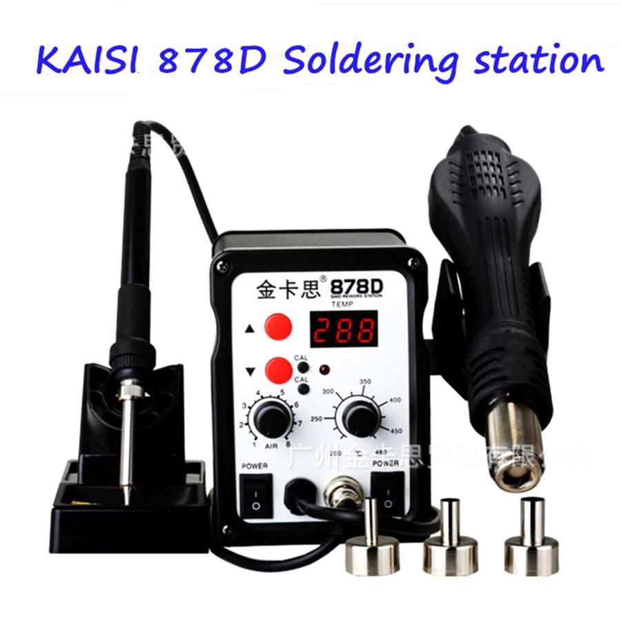 Kaisi 878D digital hot air gun+soldering iron digital soldering station welding electric soldering iron hot air gun LCD display цена