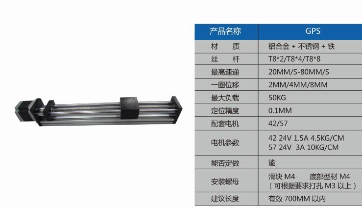 Table coulissante linéaire de rail de guide de vis de Double axe T/moteur pas à pas 42/modules/plate-forme à distance/voie 700mm