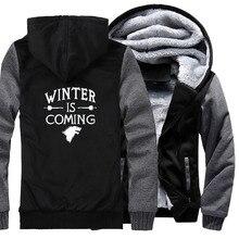 2019 winter is coming thicken jackets Game of thrones hipster hoodies mans brand top streetwear sweatshirt men wool liner coats