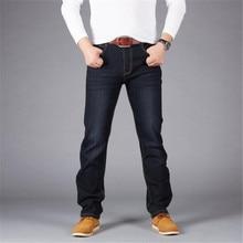 b868db2475d35f Plus Größe 44 46 48 50 Mann Jeans Hohe Stretch Gerade Lange Dünne Hose  Fashion Casual Schwarz Blau Denim Männlichen business Jea.