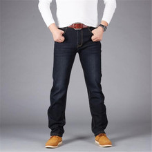 Plus Size 44 46 48 50 Man Jeans High Stretch Straight Long S