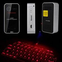 2016 mini teclado virtual láser portátil y ratón para ipad iphone tablet pc, Bluetooth Proyección Proyectada Teclado Inalámbrico