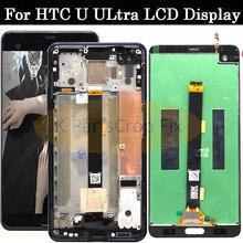 """Neue test Für 5,7 """"HTC U ULtra LCD mit rahmen Display Touchscreen Digitizer Montage Ersatz Für HTC Ozean hinweis LCD + rahmen"""