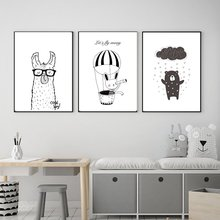 цена Cute Nursery Poster Bear Llama Cool Boy Cartoon Print Canvas Painting Black White Minimalist Art Wall Picture Kids Room Decor онлайн в 2017 году