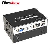 VGA to fiber optic converter 1080P VGA Fiber Optic Video Extender KVM(VGA+USB)To Fiber Mouse and keyboard compressed