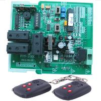 Sliding Gate Operator Control Panel Home Automation Gate Opener Control Panel