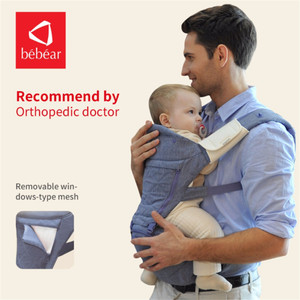 Image 5 - Bebear Baby Carrier AX16 0 30 Months 4 in 1 Infant Comfortable Sling Backpack Hip Seat Baby Wrap Carrier Ergonomic Baby Belt