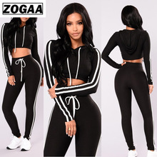 ZOGAA Brand Women 2 Pieces Set Top and Pants Sport Suit Fitness Sexy High Waist Leggings Tracksuit Piece Outfits