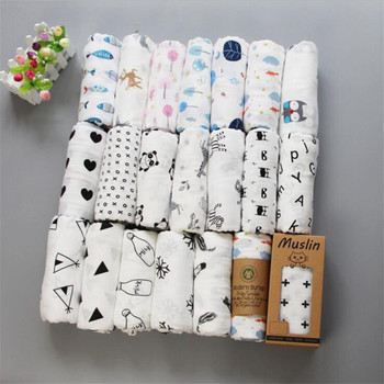 100% Organic Cotton Swaddle Blanket For All (0-3 years) Nursery Shop by Age Swaddle Blankets