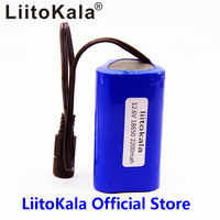 LiitoKala High Quality Portable 12V 2200mAH 18650 Rechargeable Lithium Battery Batteries Pack For CCTV Camera MID GPS 2200mah