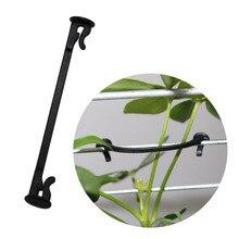Сельскохозяйственная растительная лоза, привязанная Пряжка, фиксированный Крепежный крюк, теплица, Садовый цветок, галстук для садовых инструментов 2000 шт