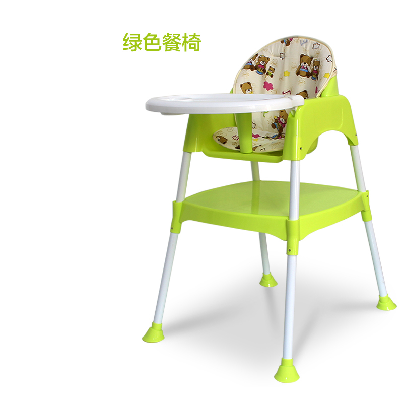 Baby Low Chair Baby Lowchair Portable Feeding Chair Portable Folding Kids Table and Chair ...