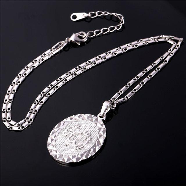 Online shop u7 islamic jewelry allah necklace womenmen silver image aloadofball Images