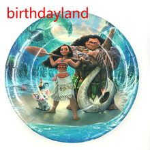 20pcs 7inch Diameter 18cm Moana theme Paper Plate dishes for children Birthday Party Decoration