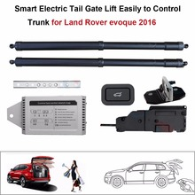auto  Electric Tail Gate Lift for Land Rover evoque 2016 Control by Remote auto electric tail gate for toyota voxy noah 70 series remote control car tailgate lift