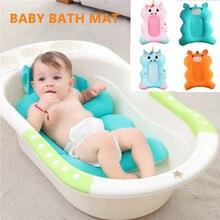 Infant Baby Bath Mat Cushion Bebes Pig Unicorn Bath Seat Support Newborn Bath Tub Pad Safety Bebe Shower Bath Anti-skid Cushion