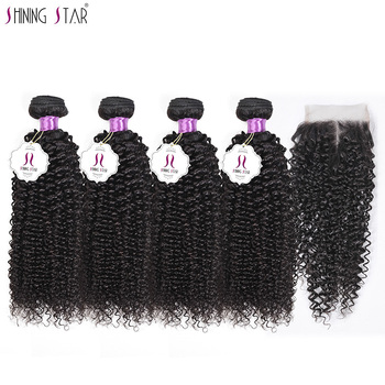 Malaysian Curly Hair 4 Kinky Curly Bundles With Closure Human Hair Bundles With Closure Shiningstar Hair Nonremy Extensions Weft