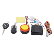 Universal Remote Control Engine Start Motorcycle Motorbike Scooter Compact Security Alarm System for Suzuki /Honda /Yamaha yamaha 60e 8591a 20 00 engine control unit assembly 60e8591a2000 made by yamaha