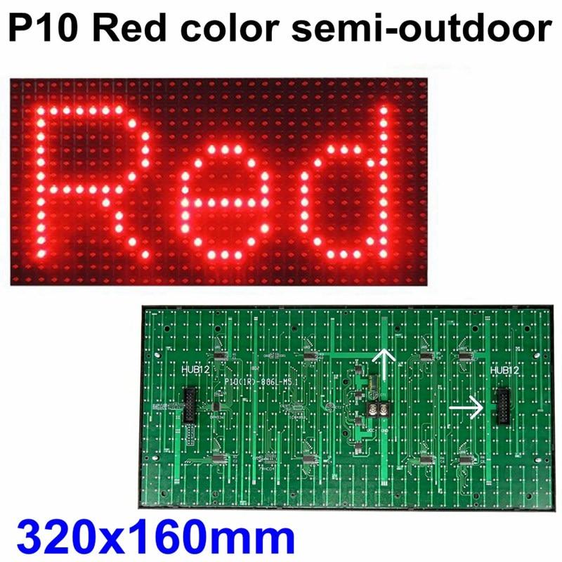 P10 Rouge semi-extérieur module d'affichage 32*16 pixel 320*160mm hub12 intérieur Haute luminosité monochrom défilement message led conseil