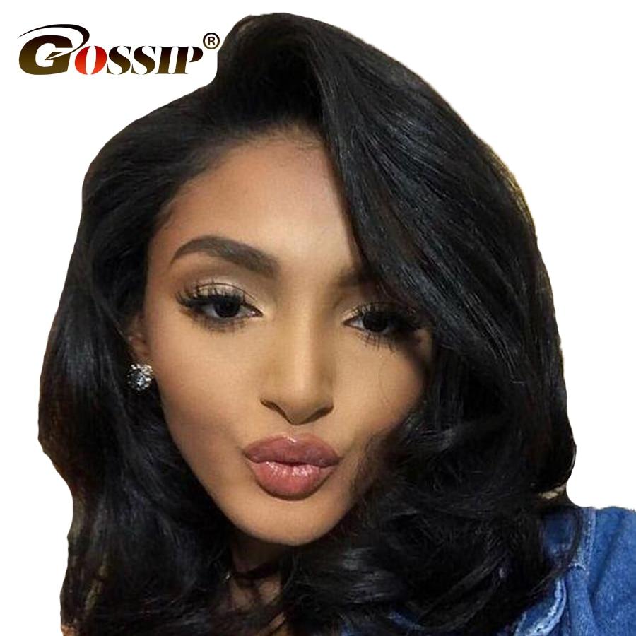 [Gossip Hair]Short Bob Wigs For Black Women Lace Front Human Hair Wigs Brazilian Wet And Wavy Human Hair Wigs Short Bob Wigs