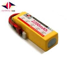 LYNYOUNG 5S bateria lipo 18.5 v 2200 mAh 30C Para rc barco carro helicóptero quadcopter zangão