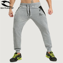 2017 Men sportswear Pants Casual Elastic cotton Mens Fitness  Mens New Jogger Sportwear Baggy Harem Slacks Trousers Sweatpants