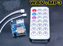 12V mini lossless WAV decoder board MP3 decoder board super ape flac audio player
