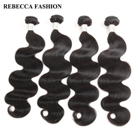 Rebecca Malaysian Hair Bundles Body Wave Remy Human Hair Extension 4 Bundles Hair Weft Salon Bundle