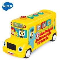 HOLA 3126 Flashing Lights Music School Bus Vehicles Baby Toys Electric Car Toys for Children Mini Model Baby Birthday Gifts(China)