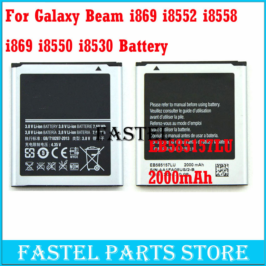 New EB585158LC Mobile Phone Battery For Samsung Galaxy Express 2 G3815 G3818 G3819 i939 i9260 I9268 Win Pro G3812 Batteries