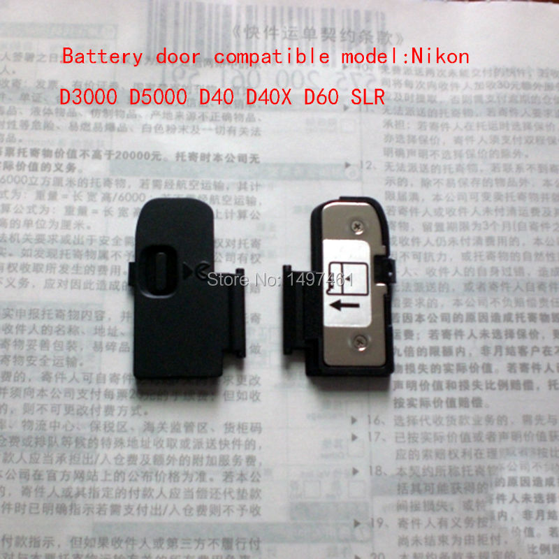 5PCS wholesale!Battery door unit/battery cover Succedaneum repair <font><b>parts</b></font> for <font><b>Nikon</b></font> D3000 D5000 D40 D40X <font><b>D60</b></font> SLR image