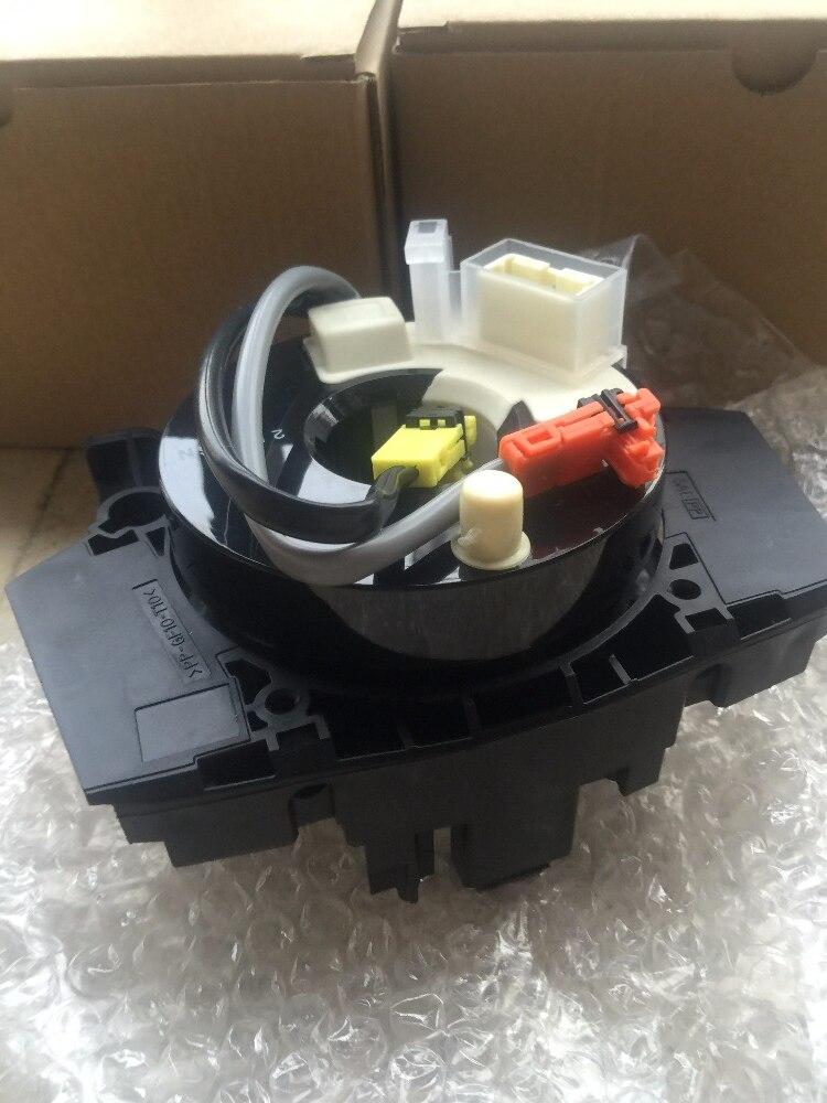Быстрая доставка для Nissan Versa 350Z Pathfinder Xterra OEM b5567-jd00a b5567jd00a ...