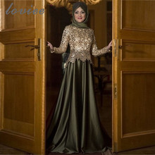 Abiye Gece Elbisesi Modest Long Sleeve Muslim Evening Dress 2017 Hijab Islamic Women Party Gowns abiti da cerimonia da sera