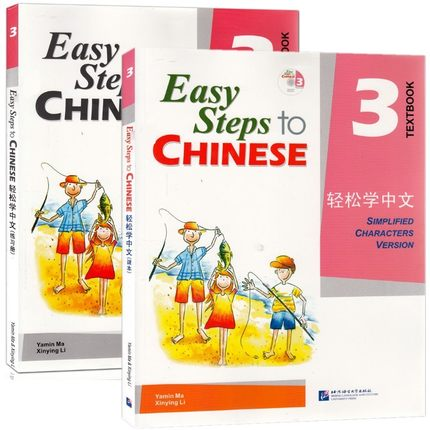 2Pcs/lot Chinese English Language Workbook and Textbook: Easy Steps to Chinese (volume 3) Foreigners learn Chinese|easy steps to chinese - title=