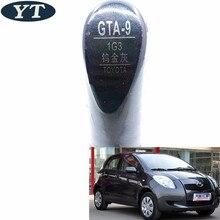 Автомобильная ручка для ремонта царапин, авторучка серого цвета для Toyota Vios Corolla Reiz vois highlander Crown RAV4 Camry Yaris