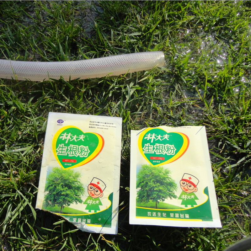 Water Soluble Lawn Fertilizer For Garden Home Use image
