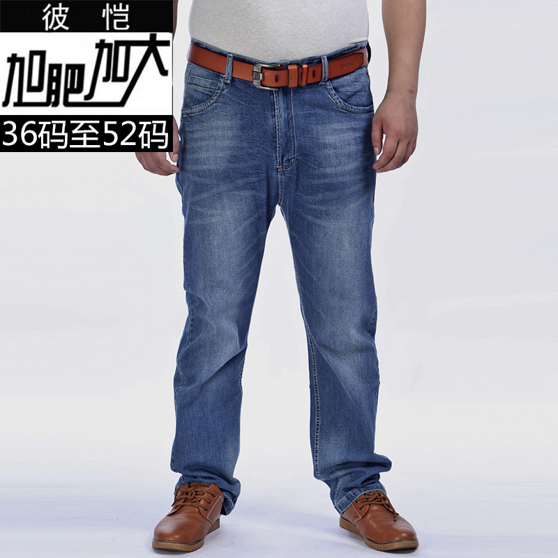 2017BIKAI Fertilizer Enlarge Code Man Jeans Joker Easy Directly Canister Leisure Time Trousers Exceed Fertilizer Special Body ...