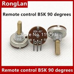 Potenciómetro de control remoto para avión, modelo en línea individual en miniatura B502 B5K, 90 grados, 15MM-10 unids/lote, envío gratuito