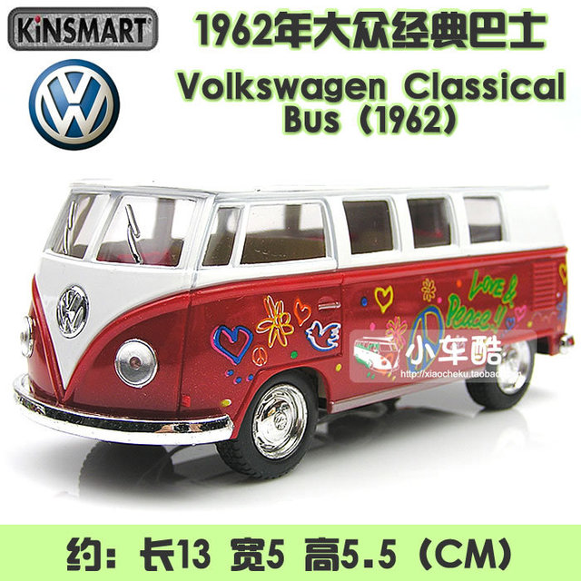 Soft world volkswagen bus alloy car toy bus classic two open door unnerved model more pcs more discount free ship dropshipping