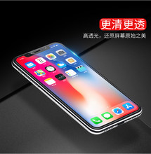 5D Gebogen Gehard Glas voor iPhone XS max Glas Rand High Definition Screen Protector Voor iPhone XR XS MAX Beschermende film(China)