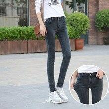 Новые джинсы женские 5 цветов весна c высокой талией, эластичные джинсы женские простые брюки сексуальные узкие брюки женские повседневные джинсы