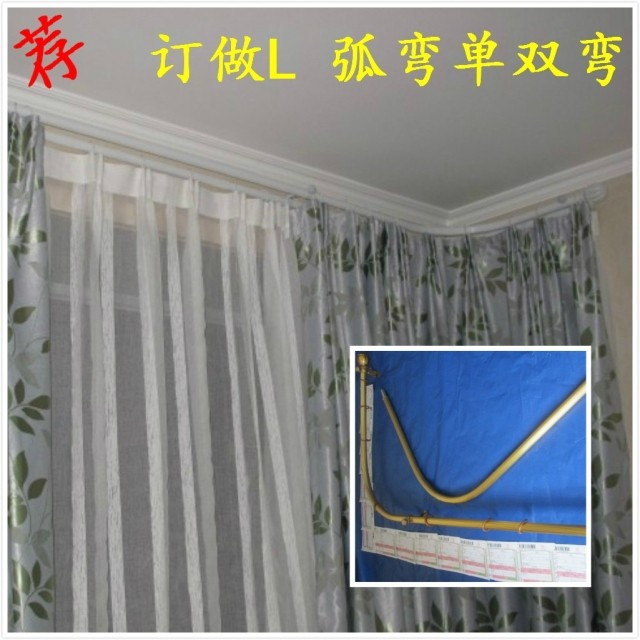 Roman curtain rod rod bent at right angles to the wall angle L ...