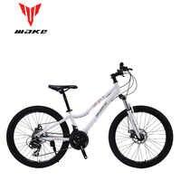 Make steel frame, Lady bike 24 wheel, 24 speed SHIMANO