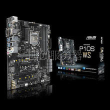 P10S WS C236 рабочей станции материнской двойной Gigabit Ethernet, поддержка E3-1230 V5