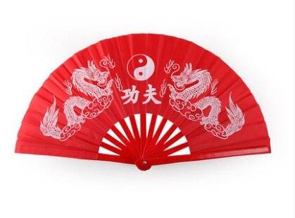 Красный желтый тайцзи вентилятор утренняя зарядка кунг-фу кольцо производительность вентилятора Танцы вентилятор Taichi вентилятор
